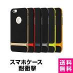 スマホケース ブランド iPhone7 iphone6s ケース iPhone6 ケース Royce case スマホケース メール便専用 アイフォン6s  保護ケース 送料無料