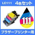 プリンター インク ブラザー LC111-4PK 4色 増量 LC111 互換インクカートリッジ 残量表示付 送料無料