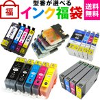 PC, Peripheral Devices - 互換 インク 福袋 最大合計14本 エプソン キヤノン ブラザー HP EPSON CANON brother bci351 bci326 bci321 ic50 ic80 lc111 lc12 hp178i ic6165 ic32 ic46