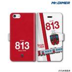 JR九州 813系0番台-登場時 スマホケース iPhone6s iPhone6 SE 5s 5 手帳型ケースタイプ:ts1033ne-umc02 鉄道 電車 ミスターダイマー Mr.DIMER