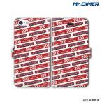 JR九州 キハ200系「赤い快速」 スマホケース iPhone6s iPhone6 SE 5s 5 手帳型ケースタイプ:ts1045nf-umc02 鉄道 電車 ミスターダイマー Mr.DIMER【受注商品】