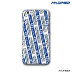 JR九州 475系 九州色 スマホケース iPhone6s iPhone6 SE 5s 5 ハードケースタイプ:ts1047hf-hmc01 鉄道 電車 ミスターダイマー Mr.DIMER