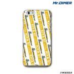 JR東海 キヤ97 0・100番台 スマホケース iPhone6s iPhone6 【ハードケースタイプ:ts1063hf-hmc01】 鉄道 電車 ミスターダイマー Mr.DIMER[◆]