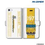 JR東海 キヤ97 0・100番台 スマホケース iPhone6s iPhone6 【手帳型ケースタイプ:ts1063nd-umc02】 鉄道 電車 ミスターダイマー Mr.DIMER[◆]