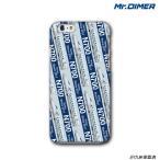 JR九州 新幹線 N700系8000番台 R1編成 スマホケース iPhone6s iPhone6 SE 5s 5 ハードケースタイプ:ts1106hf-hmc01 鉄道 電車 ミスターダイマー Mr.DIMER