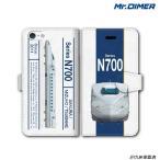 JR九州 新幹線 N700系8000番台 R1編成 スマホケース iPhone6s iPhone6 SE 5s 5 手帳型ケースタイプ:ts1106nd-umc02 鉄道 電車  Mr.DIMER【受注商品】