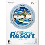ショッピングWii Wiiスポーツ リゾート (「Wiiモーションプラス (シロ) 」1個同梱)