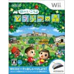 ショッピングどうぶつの森 街へいこうよ どうぶつの森 (「Wii スピーク」同梱)