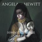 Scarlatti: Sonatas Vol 2