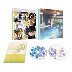 3月のライオン 後編 Blu-ray 豪華版 Blu-ray Disc TBR-27302D