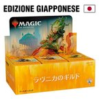 MTG ラヴニカのギルド ブースター日本語版1カートン 6ボックス