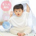 フード付きバスタオル コンテックス Macaron マカロン 名入れ 出産祝い バスローブ ガーゼ おしゃれ 日本製