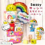 出産祝い おむつケーキ 名入れ sassy サッシー おもちゃ ラトル 歯固め(男の子 女の子 おしゃれ )
