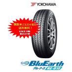 ヨコハマタイヤ ブルーアース AE-01F 195/55R16
