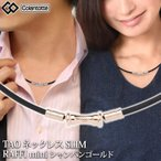 COLANTOTTE コラントッテ NECKLACE SLIM TAOネックレス スリム RAFFI mini  BLACKxCHAMPAGNE GOLD  47