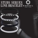 バンデル スタッズ ライン ブレスレット BANDEL studsline bracelet