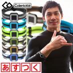 colantotte loop 磁気健康ギアが血行を改善し、コリを緩和