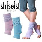 シセイスト 3D SOX TAS plus+ yoga 靴下 ヨガソックス 22〜24