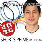 コランコラン スポーツ プライム ネックレス