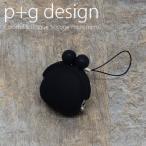 ショッピングストラップ シリコン ストラップ POCHI-Bit ポチビット がま口 極小サイズ スマートフォン用イヤホンジャック プラグ付き ピルケース 黒 ブラック 送料無料 ポスト投函