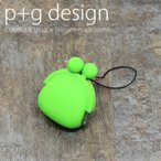 シリコン ストラップ POCHI-Bit ポチビット がま口 極小サイズ スマートフォン用イヤホンジャック プラグ付き ピルケース ライトグリーン 送料無料 ポスト投函