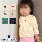シンカーパイル水玉柄カーディガン日本製 AnnaNicola(アンナニコラ)