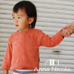 パイルカーディガンA 日本製 AnnaNicola(アンナニコラ)