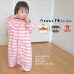 ショッピングもこもこ  もこもこフリーススリーパー めくれ防止 日本製 AnnaNicola(アンナニコラ)