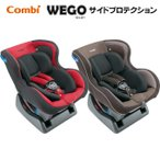 コンビ(combi) チャイルドシート ウィゴー サイドプロテクション エッグショック LG 送料無料