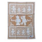 ベビー用綿毛布 カルサー(丸洗いOK 日本製)
