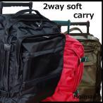 キャリーバッグ ソフト シンプル 無地 2way 男性にも 軽量約1.9kg