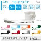Yahoo Shopping - R×L SOCKS TRR-25G(アールエルソックス) 5本指ソックス