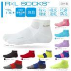 Yahoo Shopping - R×L SOCKS TRR-10G(アールエルソックス) 超立体ソックス