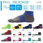Yahoo Shopping - R×L SOCKS TRR-17G((アールエルソックス) 5本指ソックス