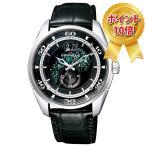 カンパノラ CAMPANOLA メンズ 腕時計 メカニカルコレクション 琉雅 りゅうが NZ0000-07F