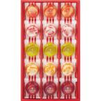 お菓子 ギフト ひととえ ピッコロドルチェ(PDA-15) / お菓子 洋菓子 お菓子セット セット 詰め合わせ お取り寄せ 内祝い 御祝い プレゼント 出産内祝い