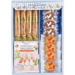 洋菓子 ギフト ピーターラビットTM コーヒー&スイーツギフト(PSG-10) / お菓子 洋菓子 焼き菓子 お菓子セット ギフト 贈り物 セット 詰め合わせ 贈答用
