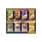 敬老の日 手土産 ギフト 送料無料 アマノフーズ フリーズドライ バラエティギフト(16食)(M-200R) / ご挨拶品 セット 洋菓子 プチギフト まとめ買い
