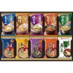 お中元ギフト 送料無料 アマノフーズフリーズドライバラエティギフト(M300R) / ギフト 贈り物  セット フリーズドライ スープ みそ汁 内祝い