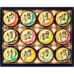惣菜 送料無料 日本全国うまいものめぐり(新里-50A) / 缶詰 佃煮 缶詰め 瓶詰 粗品 セット 内祝い 御祝い 出産内祝い