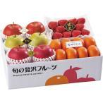 送料無料 贅沢な冬のフルーツ5種詰合せ / ギフト お歳暮 御歳暮 セット 詰め合わせ フルーツ 果物 果実 バラエティ お取り寄せ 料理 贈り物 内祝い