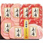お歳暮 御歳暮 ギフト 送料無料 日本ハム 美ノ国ギフト(UKI−31H) / セット 詰め合わせ ハム ソーセージ ハムセット ハムギフト 内祝い 御祝い