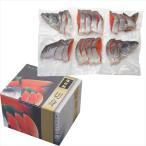 お歳暮 ギフト 魚介 送料無料 北海道 日高産 新巻鮭姿切身(2.3kg) / 御歳暮 お歳暮ギフト 海の幸 海産物 荒巻鮭 新巻き鮭 サケ さけ 海鮮 セット 内祝い
