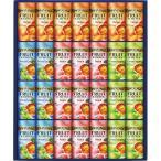 ショッピングお中元 お中元 コーヒー 送料無料 トワイニング フルーツアイスティーセット(28本)(TFC−50A) / 御中元 お中元ギフト アイスコーヒー ギフト セット