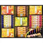 和菓子 ギフト 金澤兼六製菓 兼六の華 (KRH-20R) / お菓子 和菓子 おかき せんべい 煎餅 お煎餅 お菓子セット ギフト 贈り物 セット 詰め合わせ 贈答用