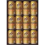 ギフト 送料無料 サッポロ ヱビスビール缶セット(YE3D) / プレゼント セット ビール サッポロビール エビス 国内産 夏限定