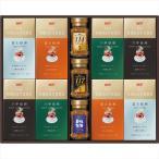 敬老の日 コーヒー ギフト 送料無料 UCC バラエティコーヒーギフト(RIC-SD50) / 贈り物 コーヒー アイスコーヒー セット 詰合せ