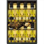 調味料 ギフト 送料無料 オリバデオイリオ EXVオリーブオイルギフト(OL-50) / 調味料 調理油 オイル 油 オイルギフト 詰め合わせ セット ギフトセット