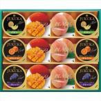 お中元 洋菓子 ギフト デリシャスゼリーギフト(12個)(DLC-15R) / 御中元 お菓子 洋菓子 お取り寄せ 老舗 人気店 グルメ スイーツセット スイーツギフト