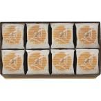 和菓子 ギフト 送料無料 鼓月 千寿せんべい(40枚入)(6040) / お菓子 和菓子 おかき せんべい 煎餅 お煎餅 お菓子セット ギフト セット 詰め合わせ 贈答用
